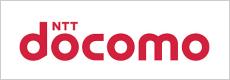 ドコモ携帯買取価格-福岡携帯買取ドットコム