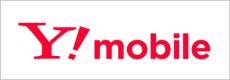 Y!mobileワイモバイル携帯買取価格-福岡携帯買取ドットコム